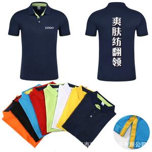 Work Clothes risvolto Enterprise Pubblicità cultura superiore senza fodera dell'indumento T shirt in puro cotone di qualità elevata attività lettering Breve manica