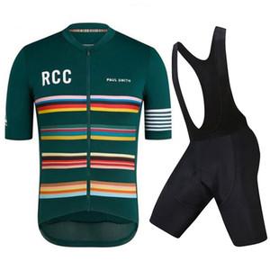 2020 RCC Herren Radfahren Anzug ROUPAS ROPA CICLISMO HOMBRE MTB MAILLOT Fahrrad / Sommer Rennrad tragen Kleidung Cycliste