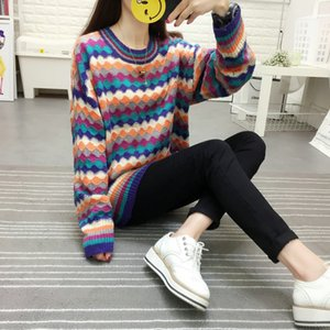 Autumn winter women round neck pullover fashion explosion camouflage long-sleeved sweater colorful mid-length knitted sweater coat