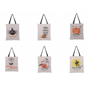 할로윈 가방 간계 또는 치료 호박 캔버스 가방 handnbag 사탕 가방 토트 할로윈 장식 파티 ZZA1152 용품