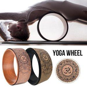 Liège naturel Yoga Fitness roue roue creuse Amélioration Retour Bends extensible Pilates Accessoires de yoga Cercle