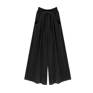 Spring Autumn Ladies Loose Streetwear Plus Size Elegant Femme Wide Leg Pants Trousers Nine Points Pants Women Casaul Lace Up Mid