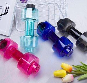 Bottiglia 550ml manubri Coppa Attrezzature Fitness Forma bollitore Coppa Spazio Fruit Juice Bottiglia Sport acquatico 4 colori