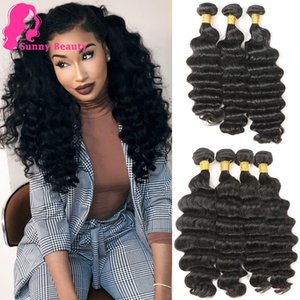 Sunny Beauty Brazilian Virgin Loose Deep Waves 3 Bundles 4 Pieces Remy Mink Loose Curly Hair Extensions Brazillian Brizilian Hair Weave