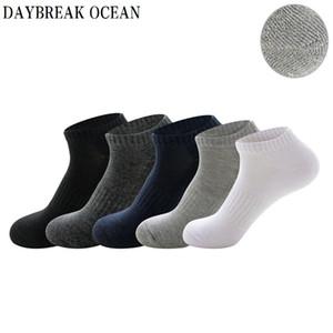 5 pares / Lot calcetines de algodón suaves Terry calcetines invisible No Show Corto, Calcetines de primavera y verano zapatillas Boca baja de los hombres de
