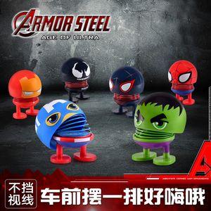 Emoticon Avenger decorazione auto Scuotere la testa della molla bambola Iron Man Shaking Toy Red Network Man Wei gioielli
