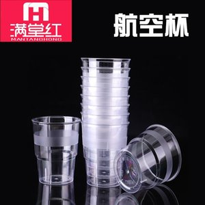 200 aviation Cup disposable hard plastic cup transparent PS plastic advertising printed logo directly provided by the manufacturer