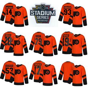 2019 Flyadelphia Flyers Hockey 79 Carter Hart 28 Claude Giroux 53 Gostisbehereherehereher 93 Voracek 11 Konecny 9 провандовых хоккей