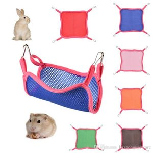 Summer 6 Colors Squirrel Hammock Outdoor 17.5*17.5cm Squirrel Small Mesh Hammock Cute Pet Square Home Breathable Mesh Hammocks BH1062 TQQ
