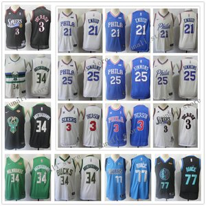 Stitched Youth Kids Basketball Luka Doncic 77 Giannis Antetokounmpo 34 Allen Iverson 3 Joel Embiid 21 Ben Simmons 25 Jerseys Boys Girls