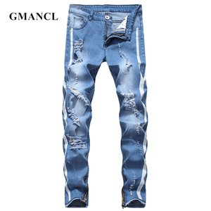 GMANCL Fashion New knee Ripped Hip Hop Men Distressed Skinny biker Jeans Streetwear Side stripe Men motorcycle Denim pants