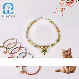 FURGERIN Cat Collar Dog Collar Personalized Adjustable kitten puppy with small bell National Style dog collars