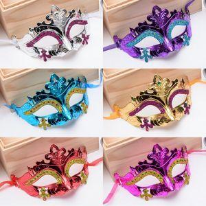Princesa do dia das bruxas Cosplay Máscara de Natal Coroa Máscaras de baile Masquerade Mardi Gras Venetian Dance Party Banhado Máscara