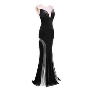 2019 Elegant Jewel Hollow Velvet Vestidos de noche con espalda sexy Borgoña Hasta el suelo Vestidos de fiesta de noche Vestido de fiesta Camisón de tul