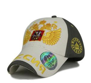 WZZAE 2020 nowych moda na igrzyska olimpijskie Rosja soczi Bosco czapka z daszkiem czapka typu snapback sunbonnet marka nieforma