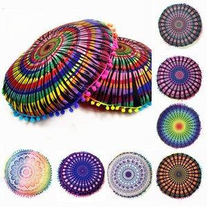 Индийский Mandala пола Наволочка кисточкой печати Бросьте Круглый Пуф Подушка Шам