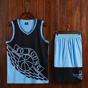 Kış Basketbol Ağı'nda Suit Man Karşılaşma Eğitim Jersey Şort Evet Serve