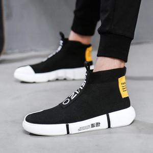 YEELOCA Primavera New masculinos altos Gang Meias Sapatos versão coreana do Tide Juventude sapatos casuais único sapatos masculinos CJ191205