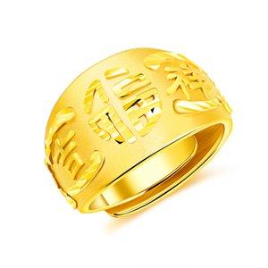 anel Design criativo auspicioso bênção palavra anel de ajuste de abertura 3-KJ076 luxo nobre cor de ouro dos homens dominadores