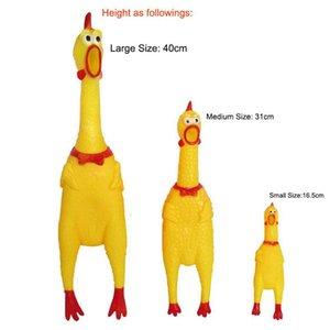17 * 4см Детские игрушки Fun Крик Курица Rubber Желтый Малые Pet Squeaky Chew Toy Hot Sale