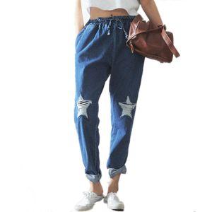 2017 estrella de la manera estilo de los europeos de las mujeres en forma de daños Las elástico cintura suelta Haren pantalones vaqueros / pantalones de mezclilla pantalones femeninos