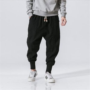 Drawstring Harem Pants Men Solid Color Croos Pants Hip Hop Style Relaxed Ankle Banded Pants Elastic Waist
