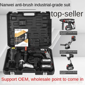 Industrial-grade brushless high-power charging power tool set