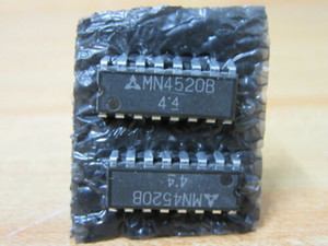 Mitsubishi MN4520B Integrated Circuit (Pack of 2)