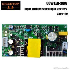 Salida de la tarjeta de suministro TIPTOP LED 30W-80W LED de la etapa de potencia de la iluminación 12V 32V 10W Led Para móvil del punto de luz / 30W llevó la luz del punto