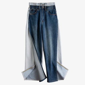 SuperAen Patchwork Color Vertical Straight Loose Spliced Split Fake Two-Piece High-Waist Full Length Denim Wide-Leg Pants