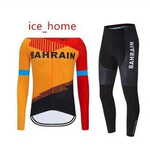 команда BAHRAIN Велоспорт Короткие рукава Джерси шорты наборы задействуя одежда дышащие открытый горный велосипед велоспорта