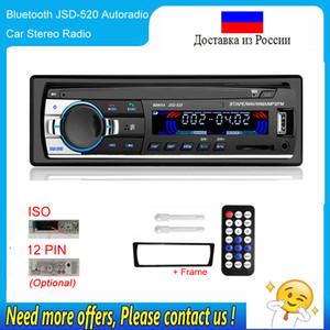 Podofo Autoradio JSD-520 12V 자동차 라디오 Bluetooth 1 din 스테레오 라디오 AUX-IN FM / USB / 수신기 MP3 멀티미디어 플레이어 차량용 오디오