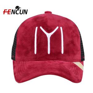 Wholesale Soft Suede Lifestyle Hat Trucker Plain Baseball Caps Wholesale High Quality Custom Woven Label Embroidery Truck Mesh Cap Unisex