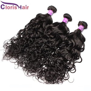 L Brazilian Virgin Hair Water Wave 3pcs Lot Unprocessed Curly Human Hair Weave 12 -28 &Quot ;Cheap Wet And Wavy Remi Hair Extensions