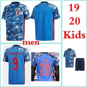 2020 일본 홈 축구 유니폼 블루 국가 대표 팀 2020 축구 셔츠 # 10 카가와 # 9 오카자키 # 5 나가 토모 # 4 HONDA 축구 유니폼