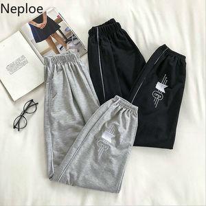 Neploe Harem flojo ocasional de las mujeres sólido de alta cintura elástica Pantalones Femme primavera 2020 Moda Beam Pies pantalones para damas 1C891 T200422