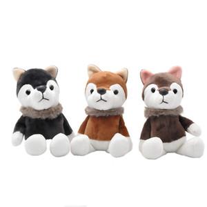 가와이이 시바 드레스 봉제 완구 부드러운 봉제 인형 키 체인 만화 동물 개 아이 장난감 생일 선물