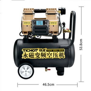 TICHOT Variable frequency Air compressor online Small high pressure inflation pump Industrial grade woodworking spray paint
