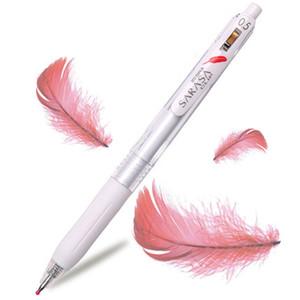ZEBRA Gelstift Red Feather Limited Edition JJ99 Studenten-Prüfungsstift 0,5 mm Gummihalter