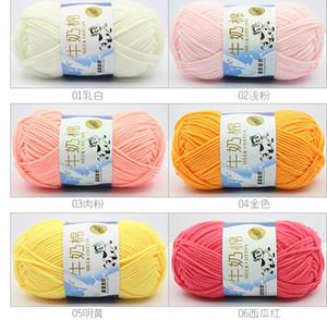 50g / pc inverno DIY macio leite Fios de Algodão Bebê fios de lã para tricô mão de malha Blanket camisola lenço boneca Crochet Yarn