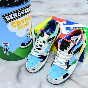 2020 New product release Ice Cream SB Dunk Low Chunky Dunky White Lagoon Size: 35-45