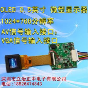 OLED ekran 0.5inch Monocular FPV Video Gözlük Kızılötesi Gece Görüş Ekran Vizör AV HDMI VGA