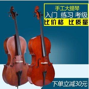 madeira sólido feito à mão Cello pequenas adultos iniciantes crianças prática, tocando o violino 44 116