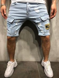 January Street Style Mens Mens Holes Denim Shorts Verão Moda Homens Denim Jeans Slim Calças Retas Tendência Mens Designer Calças