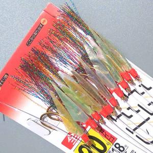 10packs 17 # 18 # 19 # 20 # peixe real ribbonfish pele isca Sabiki Rig polvo Sabiki camarão Sabiki plataformas