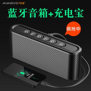 Manovo Mobile Phone Wireless Bluetooth Speaker Card Instert U Disk Heavy Subwoofer Charging Treasure Small Audio