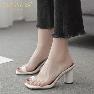 INS Hot On Lapolaka Yeni Gelenler 2020 PVC Yüksek Topuklar Yaz Terlik Kadın Ayakkabı Dış Kayma Kadınlar Terlik Kadın Ayakkabı