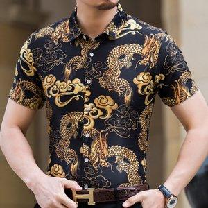 يتأهل الرجل قمصان الصيف قصيرة الأكمام زهرة مطبوعة القميص رجالي الترفيه ميرسيريزيد تتسابق شحن مجاني