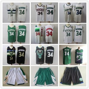 Mens Milwaukee