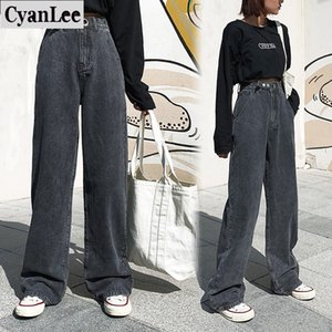 Cyanlee Woman Jeans High Waist Wide Leg Denim Clothing Blue Streetwear Vintage Quality 2020 Fashion Harajuku Straight Pants